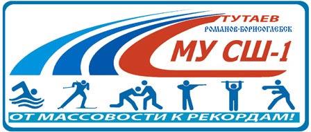 инструкция по охране труда для пешеходов и пассажиров - фото 8